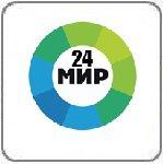 Смотреть онлайн Мир 24