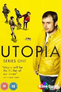 Фильм Утопия 2 сезон смотреть онлайн