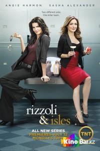 Фильм Риццоли и Айлс 5 сезон смотреть онлайн