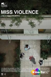 Фильм Госпожа жестокость смотреть онлайн
