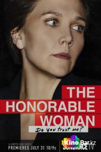 Фильм Благородная женщина 1 сезон смотреть онлайн