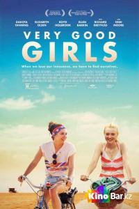 Фильм Очень хорошие девочки смотреть онлайн
