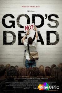 Фильм Бог не умер смотреть онлайн