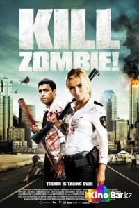 Фильм Зомбиби, или Завали зомбака смотреть онлайн