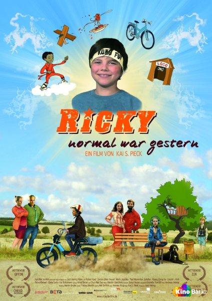 Фильм Рикки: Третий лишний смотреть онлайн
