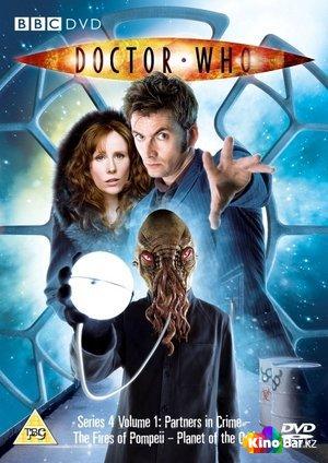 Фильм Доктор Кто 4 сезон смотреть онлайн