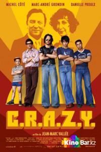 Фильм Братья C.R.A.Z.Y. смотреть онлайн