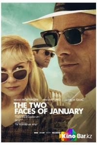 Фильм Два лика января смотреть онлайн