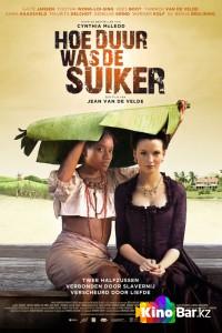 Фильм Цена сахара смотреть онлайн