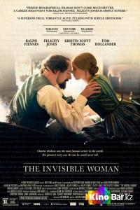 Фильм Невидимая женщина смотреть онлайн