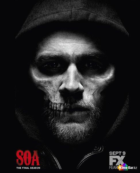 Фильм Сыны анархии 7 сезон смотреть онлайн