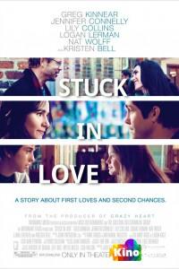 Фильм Застрял в любви [ENG] смотреть онлайн