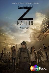 Фильм НацияZ 1 сезон смотреть онлайн