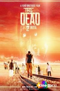 Фильм Мёртвые 2: Индия смотреть онлайн
