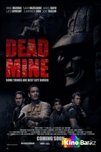 Фильм Подземелье мертвых смотреть онлайн
