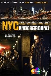 Фильм Бруклин в Манхэттене смотреть онлайн