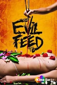 Фильм Злая еда смотреть онлайн