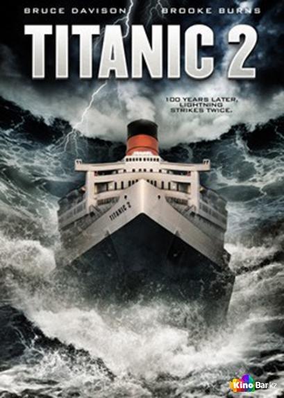 Фильм Титаник 2 смотреть онлайн
