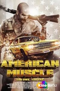 Фильм Американская сила смотреть онлайн