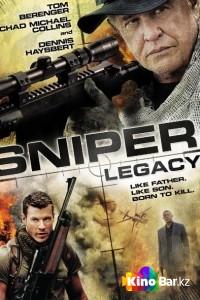 Фильм Снайпер: Наследие смотреть онлайн