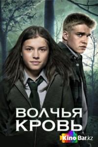 Фильм Волчья кровь 3 сезон 14 серия смотреть онлайн