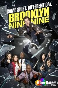 Фильм Бруклин 9-9 2 сезон 23 серия смотреть онлайн