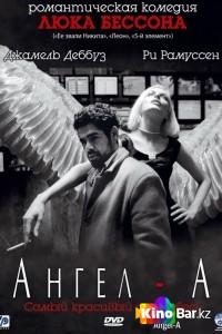 Фильм Ангел-А смотреть онлайн