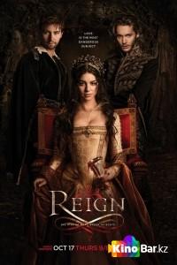 Фильм Царство 2 сезон 22 серия смотреть онлайн