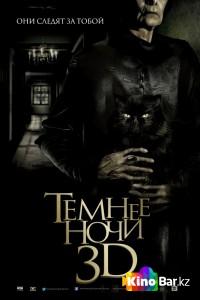 Фильм Темнее ночи смотреть онлайн