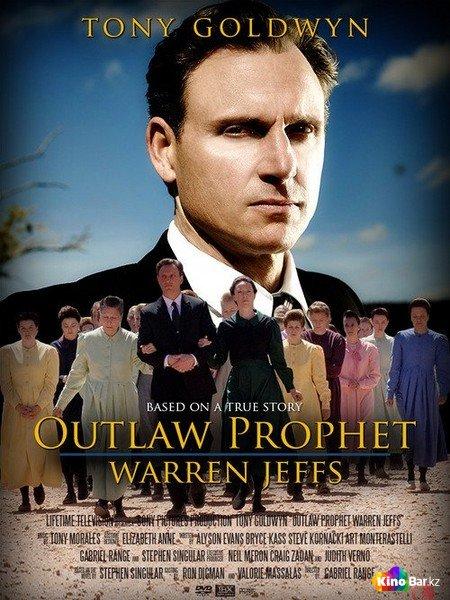Фильм Пророк вне закона: Уоррен Джеффс смотреть онлайн