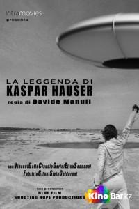 Фильм Легенда о Каспаре Хаузере смотреть онлайн