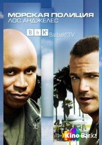 Фильм Морская полиция: Лос-Анджелес 6 сезон 24 серия смотреть онлайн