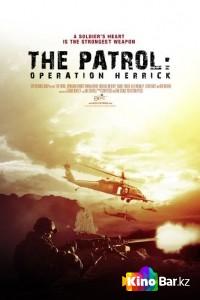 Фильм Патруль [ENG] смотреть онлайн