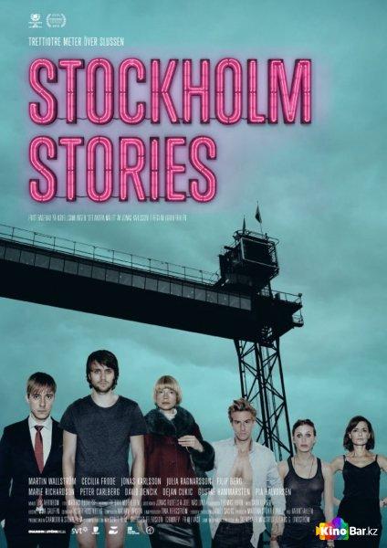 Фильм Стокгольмские истории смотреть онлайн