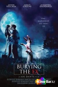 Фильм Моя девушка – зомби смотреть онлайн