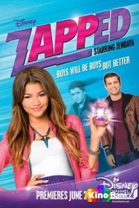 Фильм Zapped. Волшебное приложение смотреть онлайн