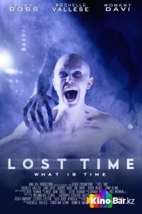 Фильм Потерянное время смотреть онлайн