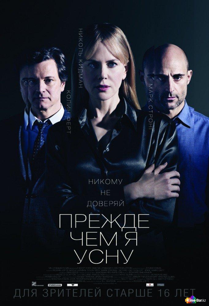 Сотня (1,2,3 сезон) 1-9 серия смотреть онлайн