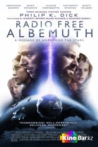 Фильм Свободное радио Альбемута смотреть онлайн