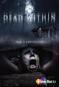 Фильм Среди мертвых смотреть онлайн