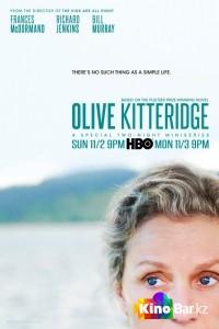 Фильм Что знает Оливия? 1 сезон смотреть онлайн