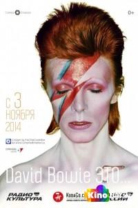Фильм David Bowie это… смотреть онлайн