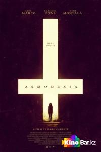 Фильм Асмодексия смотреть онлайн