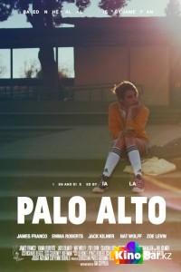 Фильм Пало-Альто смотреть онлайн
