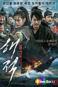 Фильм Пираты смотреть онлайн