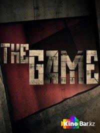 Фильм Игры разведок 1 сезон смотреть онлайн