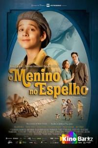Фильм Мальчик в зеркале смотреть онлайн