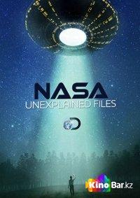 Фильм НАСА. Необъяснимые материалы смотреть онлайн