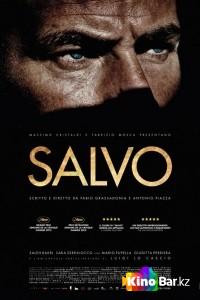 Фильм Сальво смотреть онлайн