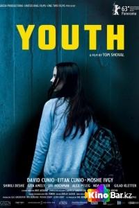 Фильм Молодёжь смотреть онлайн